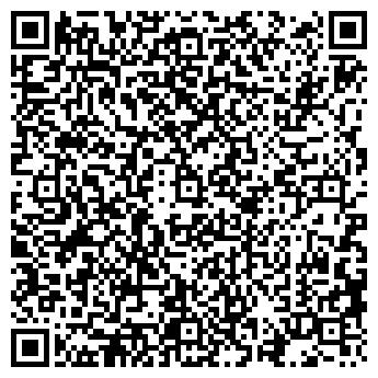 QR-код с контактной информацией организации ТЮМЕНЬКОММУНСТРОЙ