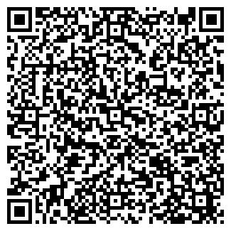 QR-код с контактной информацией организации ЛЮКС ОДО