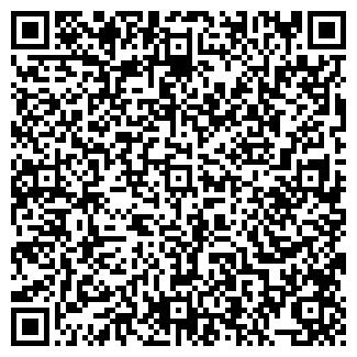 QR-код с контактной информацией организации САН-ЛАЙТ