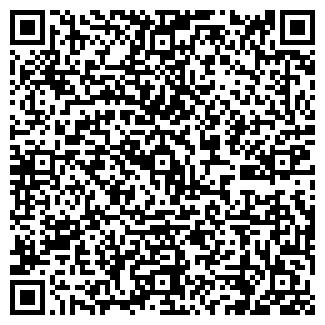 QR-код с контактной информацией организации ОБИУС ТОО