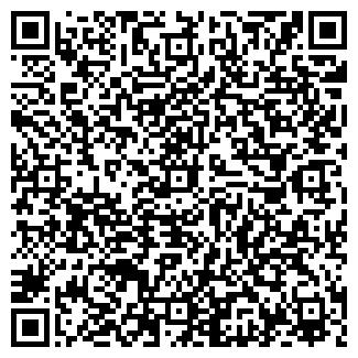 QR-код с контактной информацией организации МАСТЕР ОДО