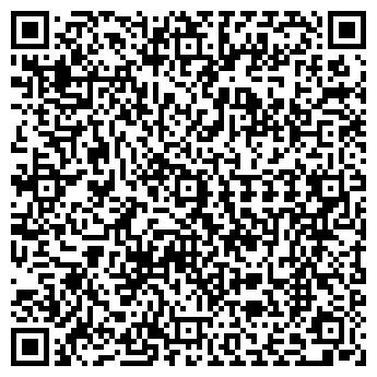 QR-код с контактной информацией организации ПРОМЖИЛПРОЕКТ ООО
