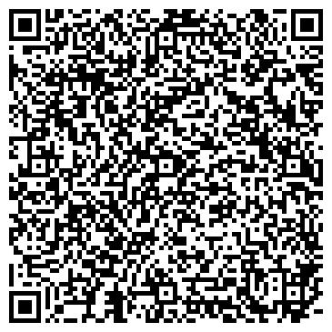 QR-код с контактной информацией организации ТЮМЕНСКАЯ АРХИТЕКТУРНО-РЕСТАВРАЦИОННАЯ АРТЕЛЬ ООО