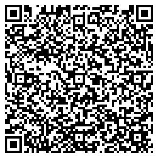 QR-код с контактной информацией организации МГС ЧПУП