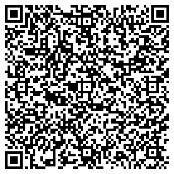 QR-код с контактной информацией организации РЕГИОНТОРГКОМПЛЕКТ