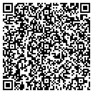 QR-код с контактной информацией организации ООО САФАРИ