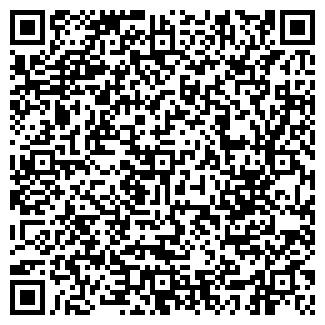 QR-код с контактной информацией организации САЛОН ИНТЕРЬЕРНЫХ ЛЕСТНИЦ