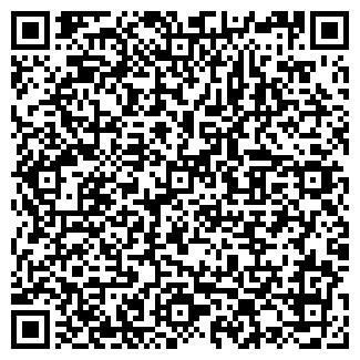 QR-код с контактной информацией организации МЕРКУРИЙ-ТУР ОДО