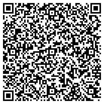 QR-код с контактной информацией организации СПАССКИЙ ТОРГОВЫЙ ДОМ