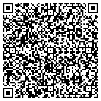 QR-код с контактной информацией организации ЦВЕТЫ СИБИРИ ТОО