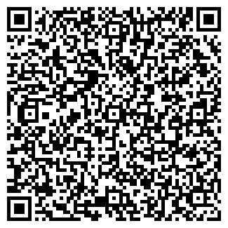QR-код с контактной информацией организации ЕМБАЕВСКИЙ СПК
