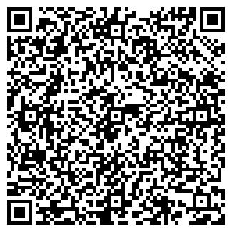 QR-код с контактной информацией организации КАМЕНСКОЕ-2 ООО