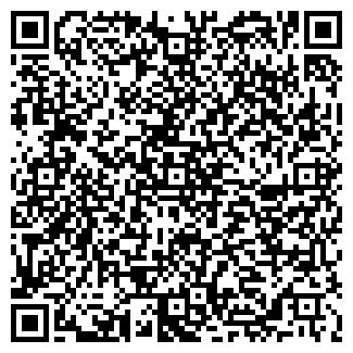 QR-код с контактной информацией организации ПЕРЕВАЛОВСКОЕ ООО