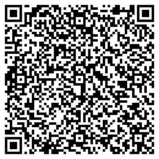 QR-код с контактной информацией организации ТВЕРДЬ