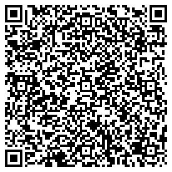 QR-код с контактной информацией организации ЗАО ТЮМЕНЬРЫБАПРОДУКТ