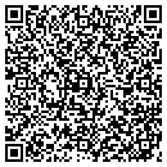 """QR-код с контактной информацией организации """"АГРОПРОД"""""""