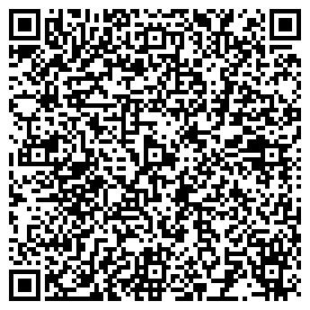 QR-код с контактной информацией организации ТЕПЛИЧНОЕ ХОЗЯЙСТВО ПЛОД