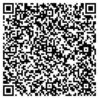 QR-код с контактной информацией организации ООО ИНТЕРСИБАГРО