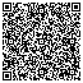 QR-код с контактной информацией организации КАСКАРА ЗАО