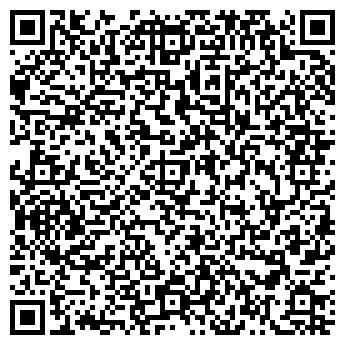 QR-код с контактной информацией организации ЛЕСНОЕ АГРОФИРМА ООО