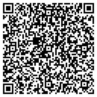 QR-код с контактной информацией организации МАЛЬКОВСКОЕ ОАО