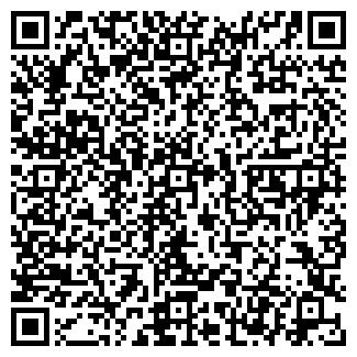 QR-код с контактной информацией организации РОЩИНСКИЙ ЗАО