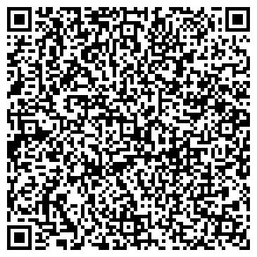 QR-код с контактной информацией организации ТАРМАНСКОЕ ЗАПАДНОЕ ТОРФОПРЕДПРИЯТИЕ ООО