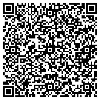QR-код с контактной информацией организации МИРИГО ООО СП