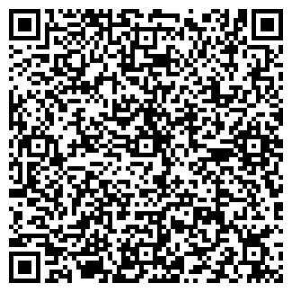 QR-код с контактной информацией организации ЗАО ПРИГОРОДНОЕ
