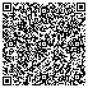 QR-код с контактной информацией организации ООО КОМБИНАТ ДЕТСКОГО ПИТАНИЯ