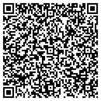 QR-код с контактной информацией организации АГРЕМАН ООО