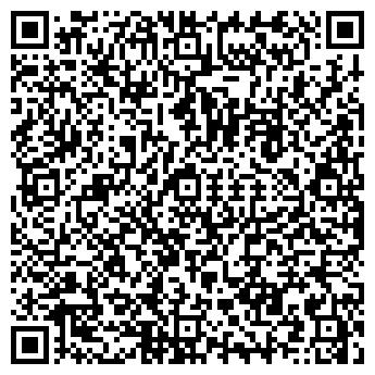 QR-код с контактной информацией организации МОНТАЖХИМЗАЩИТА ЗАО