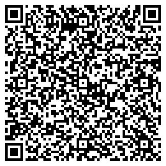QR-код с контактной информацией организации БЕКОР ТК ООО