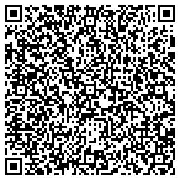 QR-код с контактной информацией организации БЕЛОСЛУДЦЕВ ОПТОВЫЙ ПАВИЛЬОН
