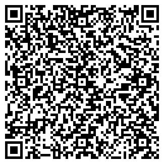 QR-код с контактной информацией организации МОРЕНА ОДО
