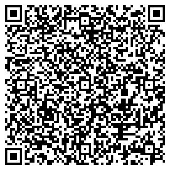 QR-код с контактной информацией организации ИНТЕРФУД ООО ФИЛИАЛ