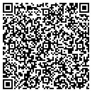 QR-код с контактной информацией организации КАЛИНА ТОО