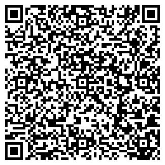 QR-код с контактной информацией организации НЕКТАР ЗАО