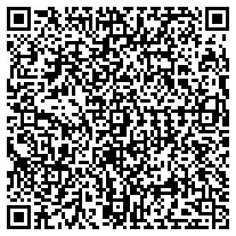 QR-код с контактной информацией организации ОМТОР-ТЮМЕНЬ ОРК