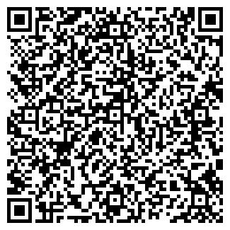 QR-код с контактной информацией организации ПАРТНЕР И К ЗАО