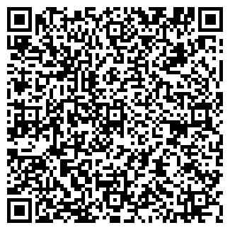 QR-код с контактной информацией организации СТОУ-94