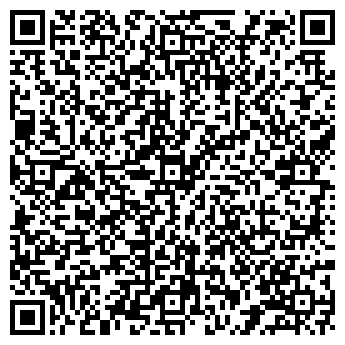 QR-код с контактной информацией организации ТЕМП ЛТД ТОРГОВАЯ КОМПАНИЯ
