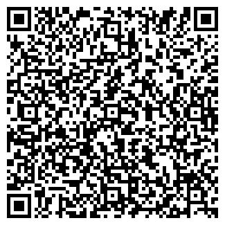 QR-код с контактной информацией организации ТОБОЛ МАРКЕТ