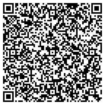 QR-код с контактной информацией организации ТЮМЕНЬРЫБСНАБСБЫТ ЗАО
