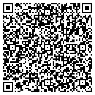 QR-код с контактной информацией организации НАВИГАТОР ОДО