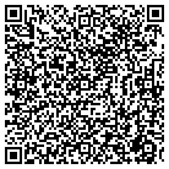 QR-код с контактной информацией организации ЧАЙКА-2000 ТПФ ООО