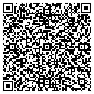 QR-код с контактной информацией организации 1-3-7 ТОО