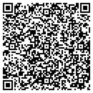 QR-код с контактной информацией организации ПЫШМИНСКАЯ
