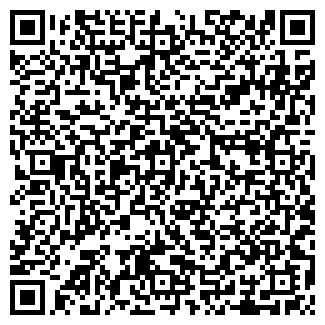 QR-код с контактной информацией организации СИБИНТКОМ ООО
