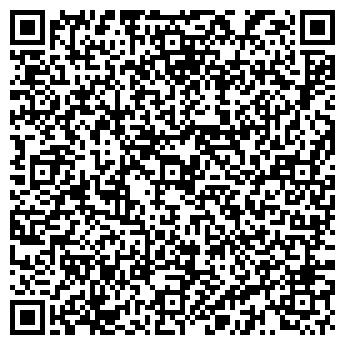 QR-код с контактной информацией организации ЭЛЕКТРОСТРОЙИНСТРУМЕНТ ООО
